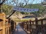 워킹진해 걷기홍보캠페인및월례회
