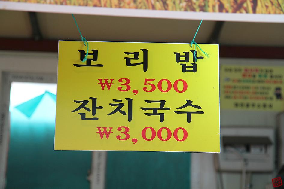 """대전 중앙시장에서 정과 함께 먹어요~ """"보리비빔밥"""" 대전맛집 대전중동맛집 대전중앙시장"""