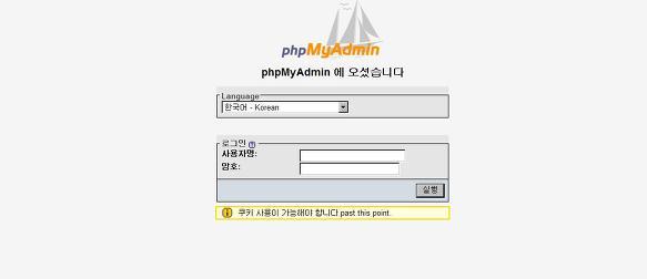 APMSETUP(apache, PHP, Mysql) program