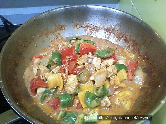 강황밥 만들기10
