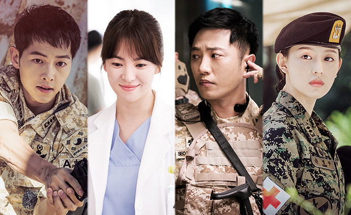[한국드라마] 태양의 후예(2016)