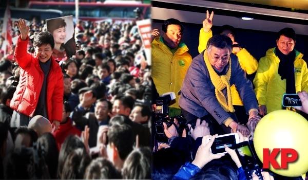 """朴-文 '한표' 최종 유세.. """"승리는 나의 것"""""""