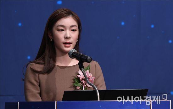 Юна Ким - Страница 3 2640FE465835F0051D2AFD