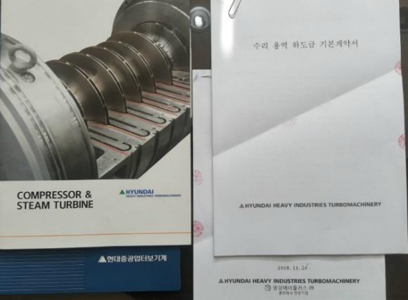 터보콤레서의 새로운 주자-현대터보콤프레서 소개