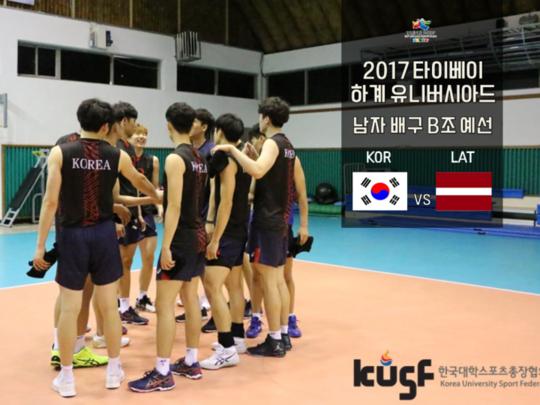 2017 타이베이 하계유니버시아드 한국대표 2연속 종합1위 한발짝 다가서