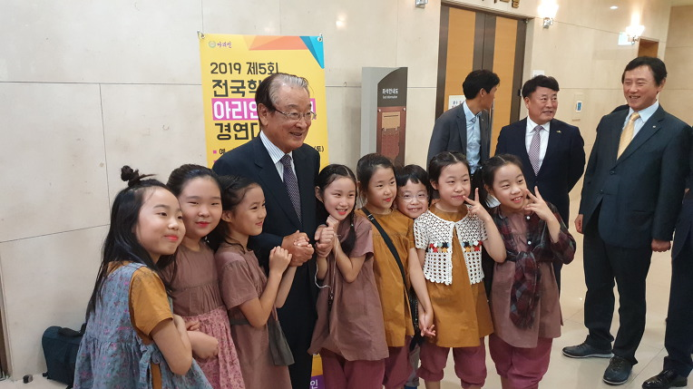아리인뮤지컬 경연대회 쁘띠하모니 신소은 금상수상