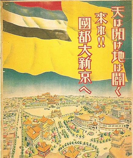 역사상 만주국(滿洲國)과 왕정위남경정부(汪精衛南京政府)를 승인한 국가는 어디인가?